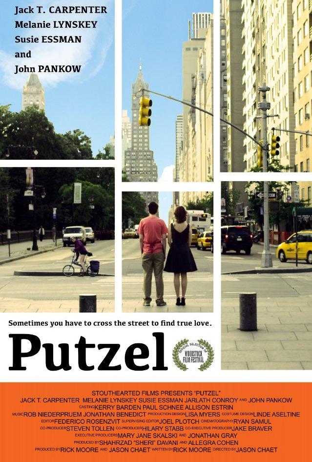 Phoenix Film Festival: Putzel & Favor