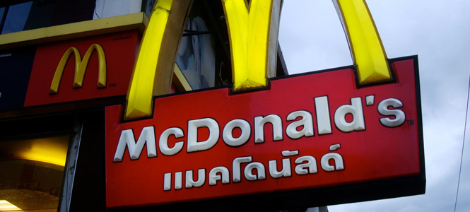 New McDonald's Menu In Thailand