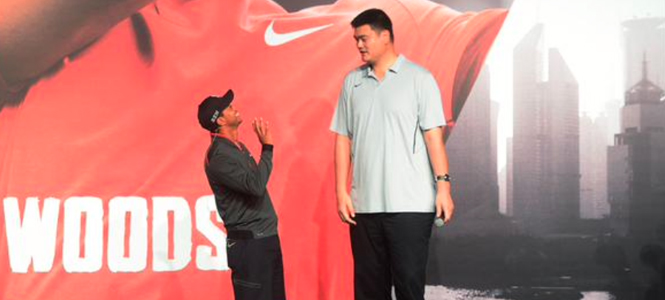 Tiger Woods met Yao Ming in China