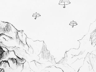 "The White Panda remixes Ember Island's ""Umbrella"" cover"